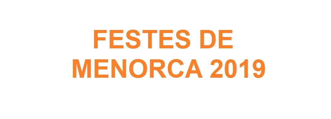 Festes de Menorca 2019